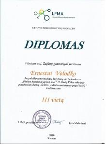 fizdiplomasevolodko201805