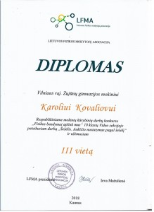 fizdiplomaskkovaliovo201805
