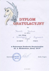emilija-juchno-rej2-2019